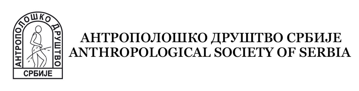 АНТРОПОЛОШКО ДРУШТВО СРБИЈЕ